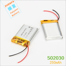 three.7V lithium polymer battery 052030 502030 250mah MP3 MP4 For SYMA S107 S108 S109 Drone Helicopter toy could be personalized