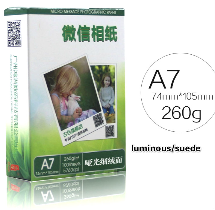 A7 printer photo paper lomo card paper 260g luminous/suede/silk optional