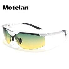 Hot Men's Polarized Sunglasses Men Day Night Driving Sun Glasses Male Summer Fashion Eyewear UV400 Protection Lens 8806