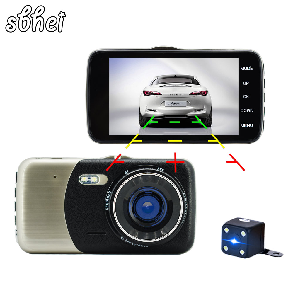 dash cam car dvr camera full hd 1080p dual lens video. Black Bedroom Furniture Sets. Home Design Ideas