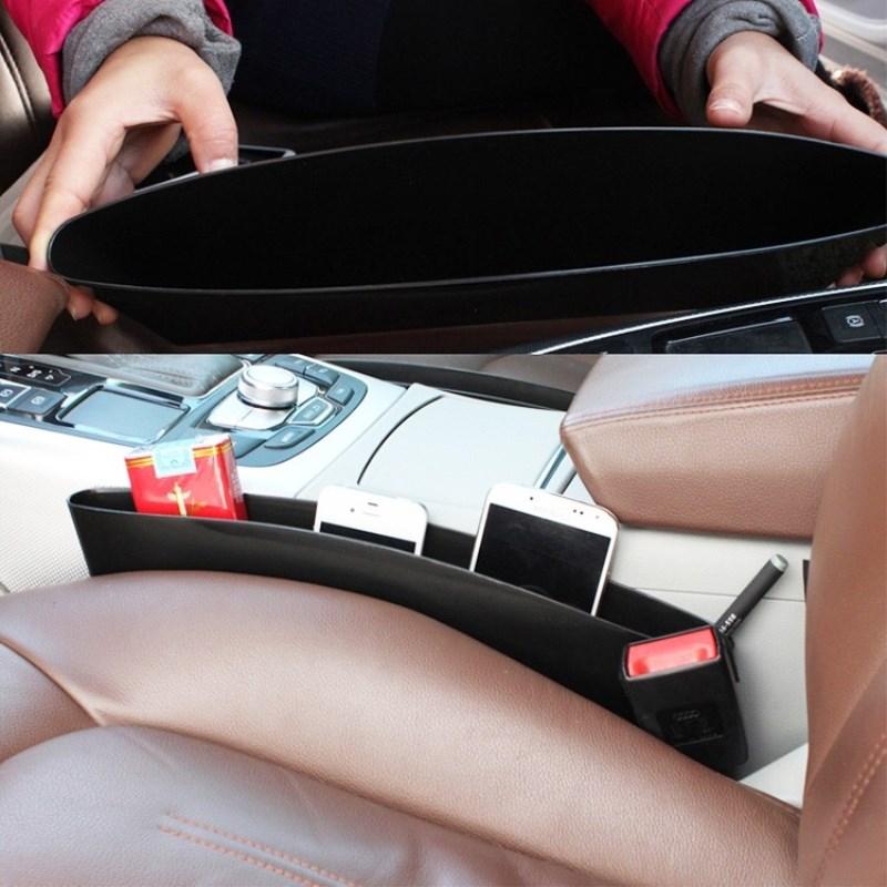 2PCS car seat gap leak proof sundries mobile phone