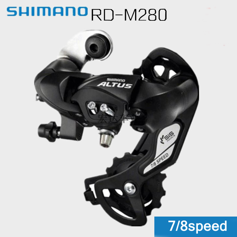 US $20 95 12% OFF|SHIMANO Altus RD M280 rear derailleur MTB road bike  transmission bicycle gear rear chain drive Bicycle parts 8/24 speed-in  Bicycle