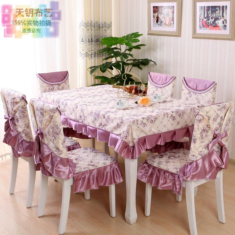 7 Pcs Set Table Cloth Rustic Dining Cushion Chair Cover Lace Tablecloth