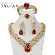 MUKUN Wholesale free shipping 2017 Nigerian Woman Wedding Party African Beads Jewelry Set Gold-color Crysta Necklace Set gift цена в Москве и Питере