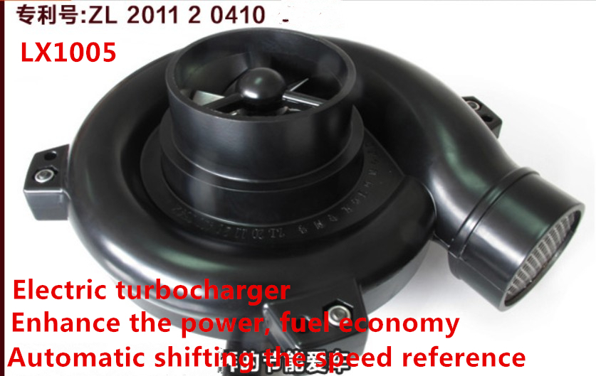 Dipper 1 0l Fuel Efficient Conversion Lx1005 Centrifugal Electric Turbocharger In Air Intakes From Automobiles Motorcycles
