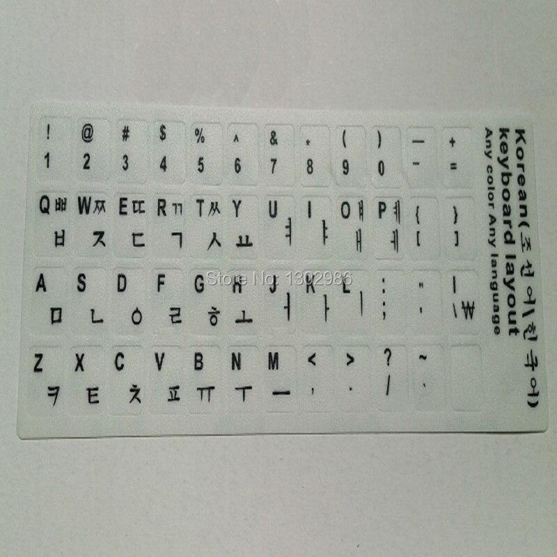 New Koreaans Alfabet Leren RK37 | Belbin.Info &KX32