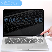 TPU Keyboard Protector Cover for Acer VX5-591G VX15 VN7-593