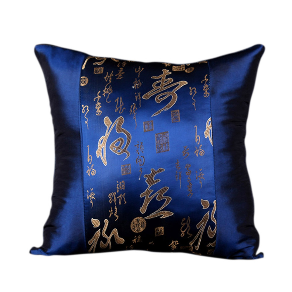 Chinese Pillow Covers Brocade Cushions Cover Pillow Case Chinese Style Classical Pillowcase Home Living Room Decoration 40x40cm