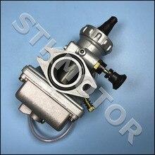 NF125 карбюратор для Honda 125 NF, RX 100, RS 125 Запчасти для мотоциклов