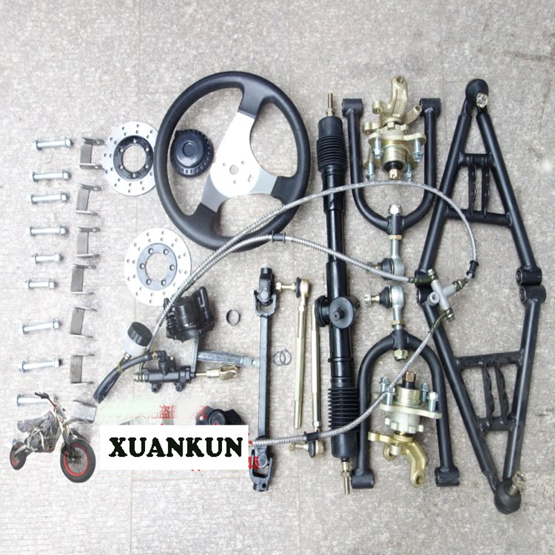 XUANKUN  ATV Electric Three - Wheeled Four - Wheeled Vehicle Front Suspension Steering Brake System Rocker Assembly