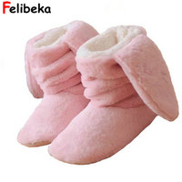 One Size New Style Cartoon Rabbit Ears At Home Boots Winter Warm Plush Home Shoes For