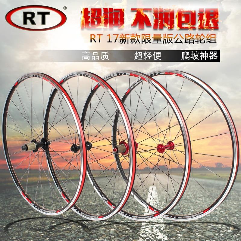 RT 17 newest road bike ultra light sealed bearing 700C wheels wheelset only 1630g Rim hobby bike rt fly а