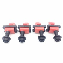 4pcs Ignition Coil Pack For EXA Pulsar NX  Silvia 180sx S13 CA18DET Engine 1.6L 1.8L 22433-59S11 car accessories