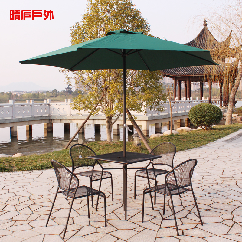 Outdoor Patio Furniture Suite Iron Mesh