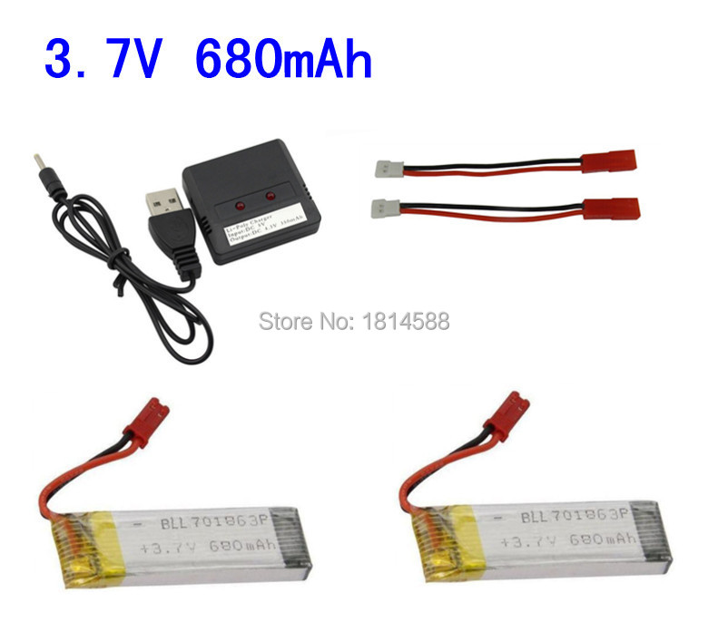2 in1 battery charger with 2pcs 3.7v 680mah battery and 2pcs JST charging cable for UDI U817 U818A U818 V959 S032G RC Quadcopter