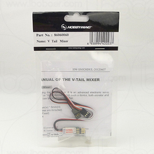 Buy rc mixer and get free shipping on AliExpress com