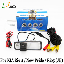Laijie Car Rearview Camera For KIA Rio 2 New Pride Hatchback / Rio5 (JB) 2005~2011 / HD CCD Rear View Camera Car Reverse Camera