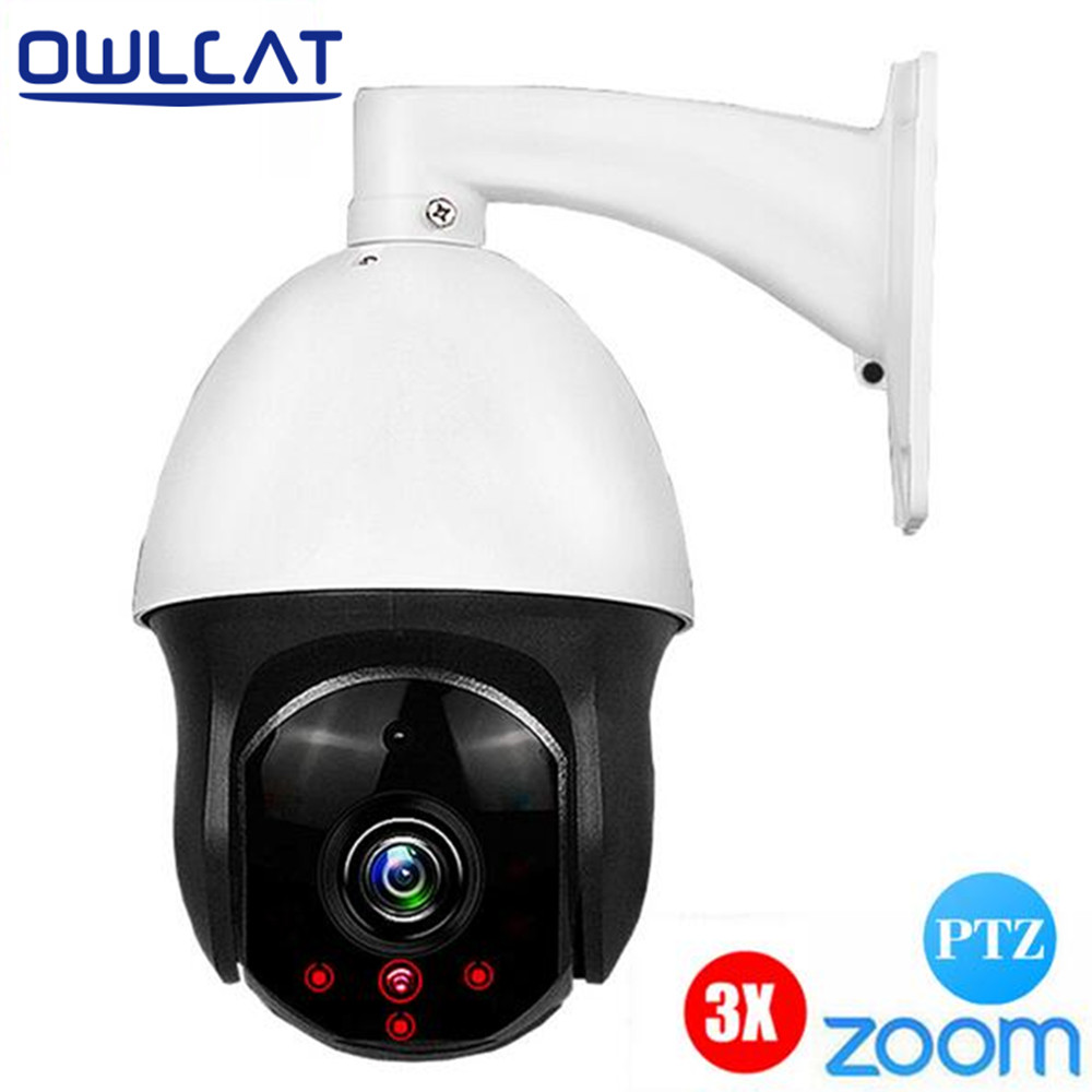 OwlCat Mini 3 inch PTZ IP Camera Speed Dome Camera HD 1080P 3X Optical Zoom Outdoor Waterproof ONVIF CCTV Camera