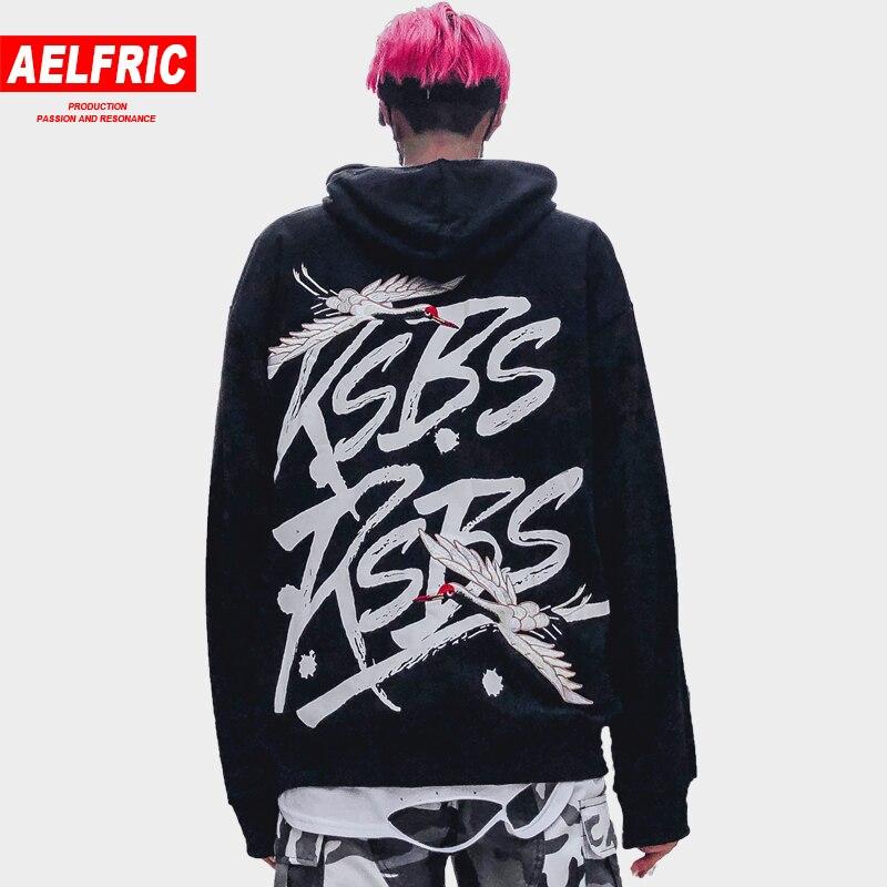 AELFRIC 2018 veste à capuche d'hiver Style chinois grande lettre imprimé Animal broderie Streetwear Harajuku Hoodies Hip Hop Sweatshirts Q13