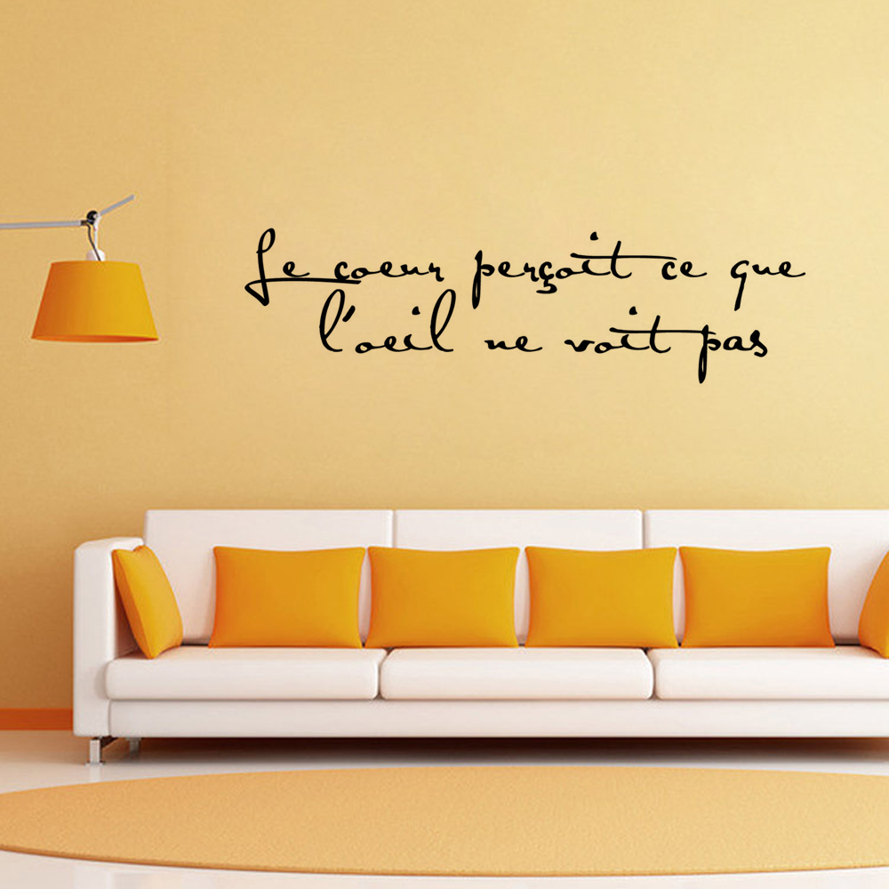 Colorful Now I Lay Me Down To Sleep Wall Decor Motif - Wall Art ...