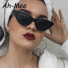 Cat Eye Sunglasses Women Vintage Brand D