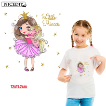 Nicediy Vinyl Heat Transfer Patch Unicorn Girl Iron On Transfers Patches For Clothes Thermal Applique T-shirt Badge Washable DIY цена