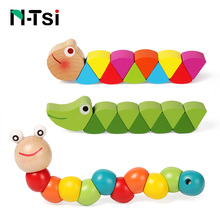 N-Tsi Colorful Wooden Worm Puzzles Kids Educational Baby Toys Insect Fingers Flexible Training Twisting Game for Children Gift