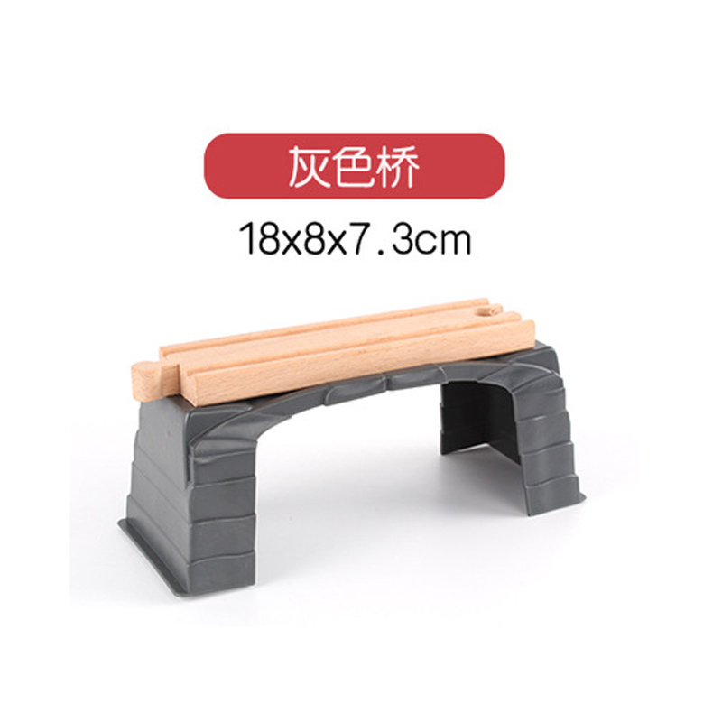 Plastic Simulation Scene Tunnel Grotto Compatible Fit Brio Wooden Educational Train Boy / Children Christmas Gift Toy