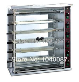 FREE SHIPPING six burners to roast,Gas duck roaster, chicken roaster machine, commercial chicken BBQ grill, chicken oven Гриль