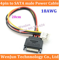Hot Sale 4pin to SATA male power cord, SATA floppy drive power supply 18AWG SATA to 4pin power cable