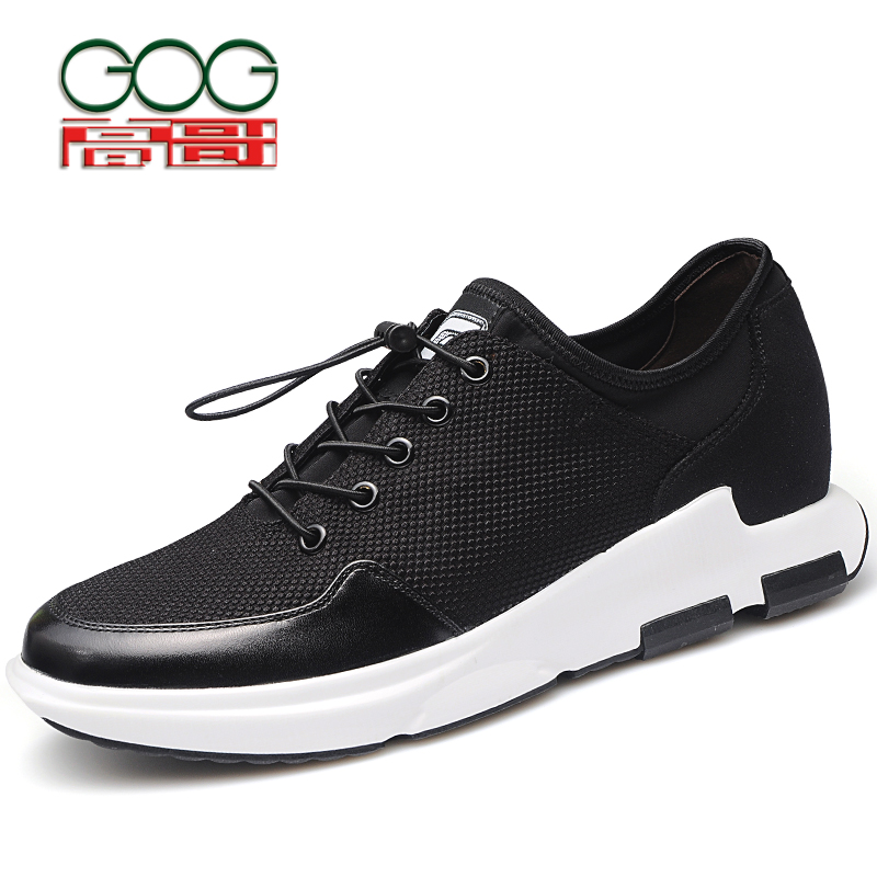 GOG Increase Height 6cm/2.36 inch Elevator Shoe Men Sneaker Mens Shoes High Heels Hidden Height Wedge