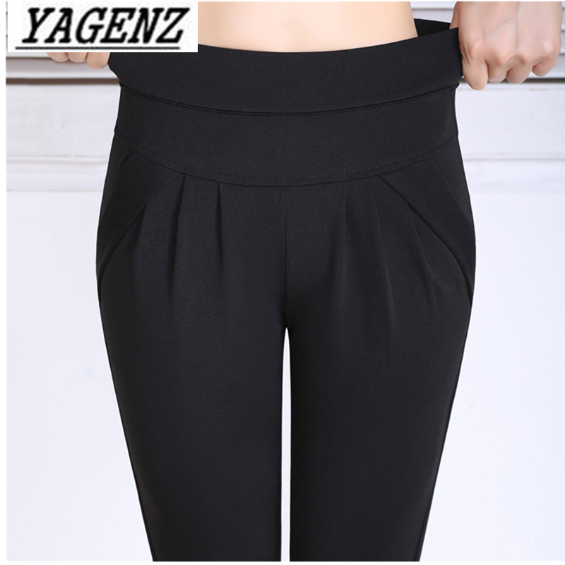 699cf0ff0645c Detail Feedback Questions about Hot 2018 New Spring Summer Women Korea High  elastic waist Sexy Harem pants Large size Loose Lady feet pants Casual  Trousers ...