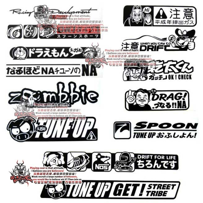 Reflective Stickers Jdm Car Stickers Refires Letter Car Sticker - Cool decal stickers for cars