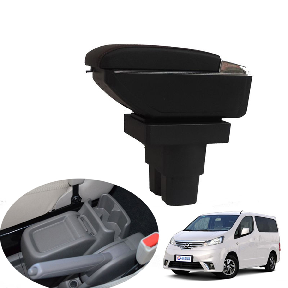Car Armrest Central Store Content Storage Box For nissan nv200 2009 2010 2011 2012 2013 2014 2015 2016 Free Shipping стоимость
