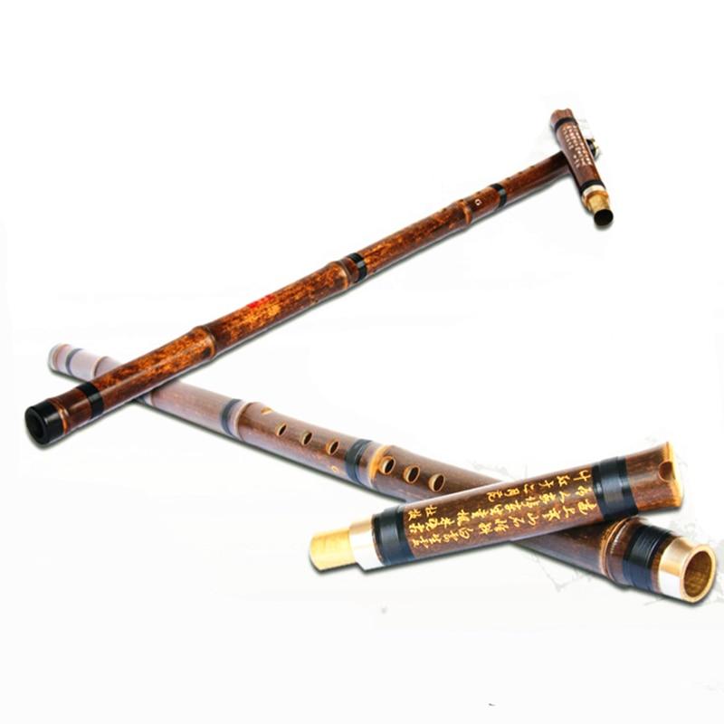 Китайски бамбук флейта XIAO не Dizi напречна бамбук флейта сяо F / G ключ XIAO музикални инструменти професионално свири на флейта XIAO