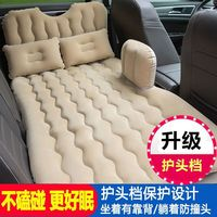2019 New Arrival None Beds Inflatable Mattress In Rear Row Of Vehicle Adult Sleeping Mattress For Suv Car Travel Bed