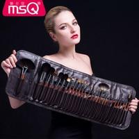 MSQ High Quality Makeup Brushes Kit De Pinceis Professional Set Cosmetics Eyebrow Blush Face Blusher Powder