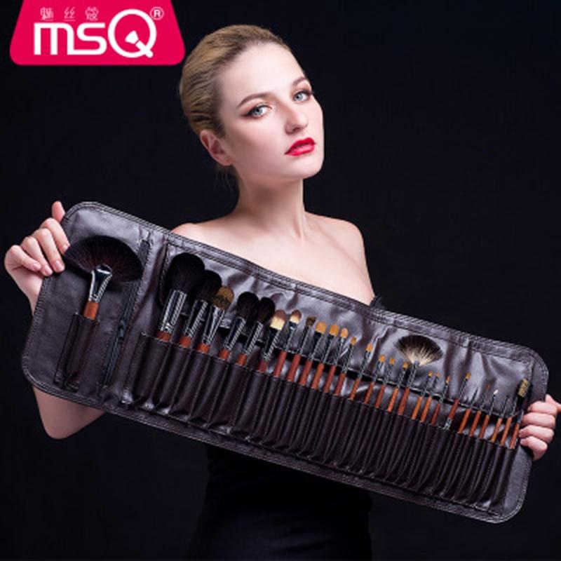 Msq alta qualidade kit de pincéis maquiagem profissional conjunto cosméticos sobrancelha blush rosto pó lábio sombra ferramentas