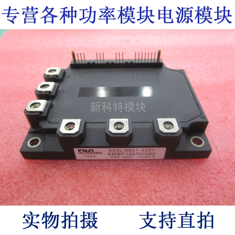 6MBP100RH060 100A600V 6-cell IPM module skiip 13nab066v1 7 cell ipm power module