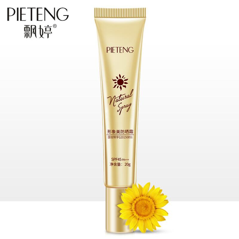 SPF45 Waterproof Face Body Sunscreen Cream Whitening Brightening Sunblock Water Resistant Sunscreen Lotion