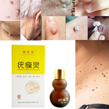 15ml Skin Tag Remover Body Warts Treatment Foot Corn Removal Plantar Genital Ointment Care Medical Plaster D186