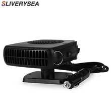 SLIVERYSEA 200W 12V Protable Car Heater Fan High Quality Using Car Styling Heating Fan Car Defroster Environmental #B1095 все цены