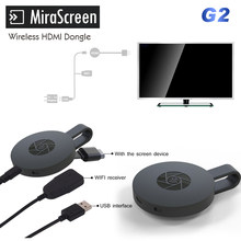 New MiraScreen G2 TV Stick Dongle Anycast Crome Cast HDMI WiFi Display Receiver Miracast Google Chromecast 2 Mini PC Android TV(China)