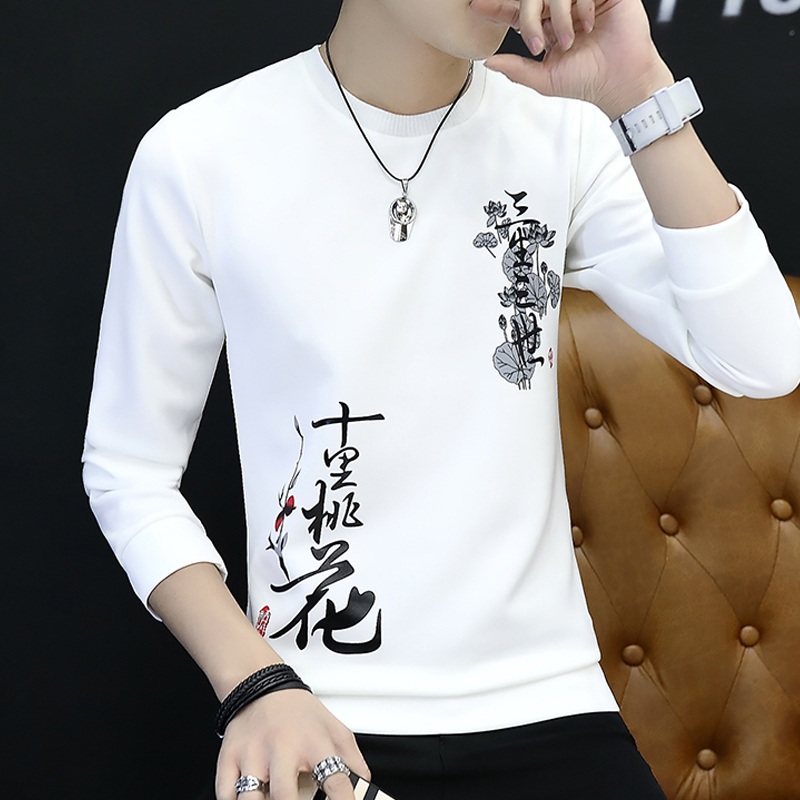Long-sleeved T-shirt Men's Sanitary Wardrobe Student's Top In Winter Thickened Autumn Clothes Trend Korean Bottom Blouse