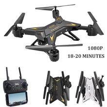 цена RC Helicopter Drone with Camera HD 1080P WIFI FPV Selfie Professional Foldable Quadcopter KY601S Mini Drone With Camera онлайн в 2017 году