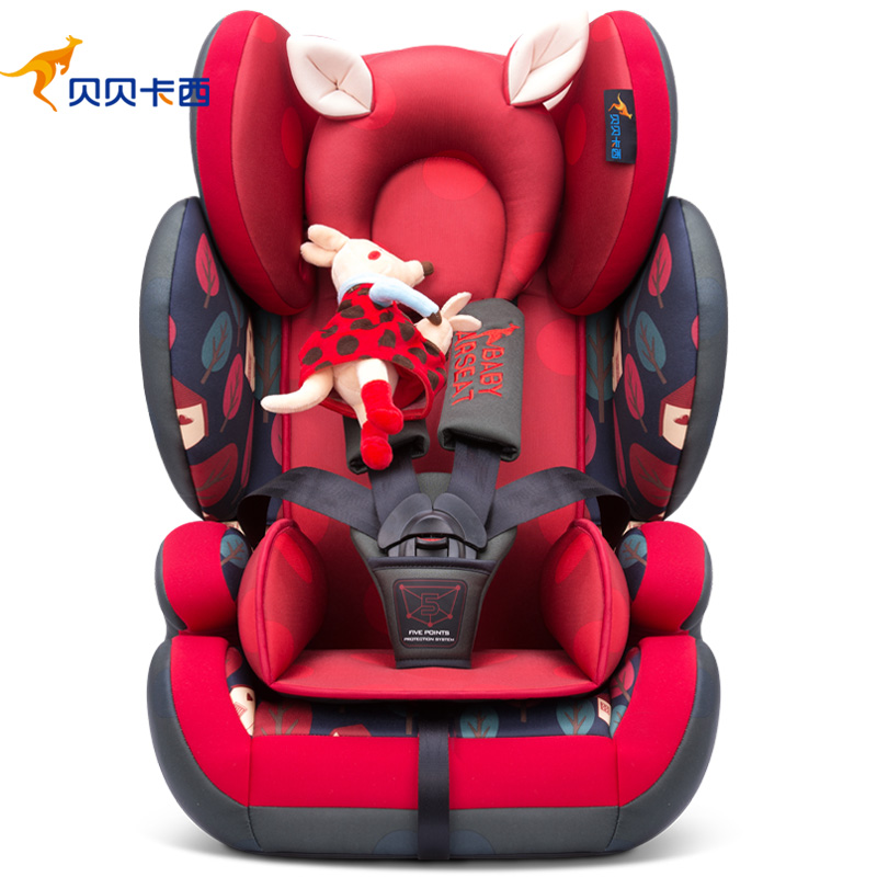Baby car seats in the baby seat of a child's safety seat, baby seat, from 9 months to 12 years old premintehdw abs wall mount bathroom folding seat fold up seats shower rv seat