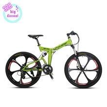 Cyrusher RD100 Folding Unisex Mountain Bike font b Bicycle b font Full Suspension 24 Speeds 26X17