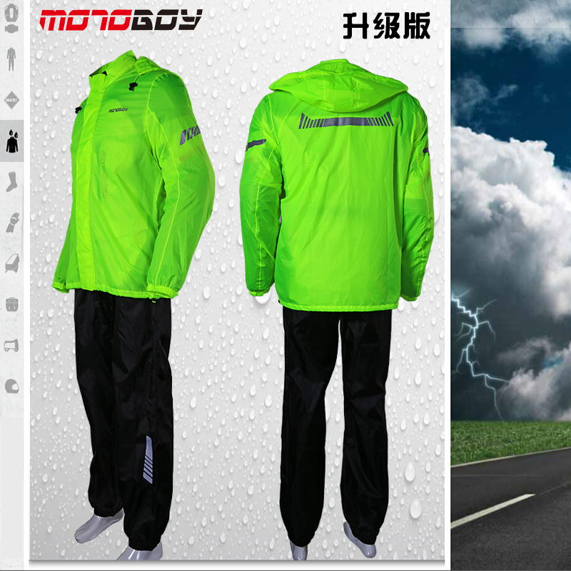 2017quality Motocross suit Riding Sports Car Split Raincoat Rain Pants Suit Professional Male Motorcycle Rain Gear And Equipment benkia men women motorcycle rain jacket coat two piece raincoat suit riding rain gear chaqueta moto jacket