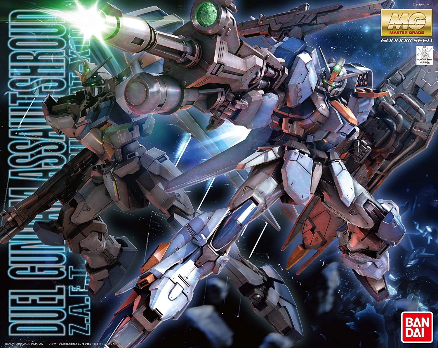 Bandai Gundam MG 151 1 100 Duel Assaultshroud Mobile Suit Assemble Model Kits Action Figures Plastic
