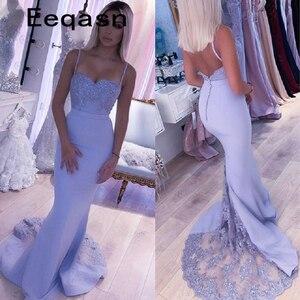 Image 3 - Платье подружки невесты кружевное сиреневое длинное, с юбкой годе